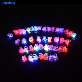 [jing] 10pcs/lot Cute Kids Child LED Light Up Flashing Finger Rings Glow Party Favor [vn]