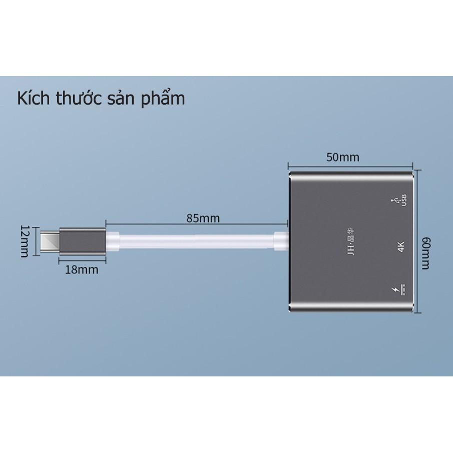 Usb Type-C To USB-C 4K HDMI USB 3.0, 3 trong 1, sạc cho laptop, macbook - Jinghua Z330