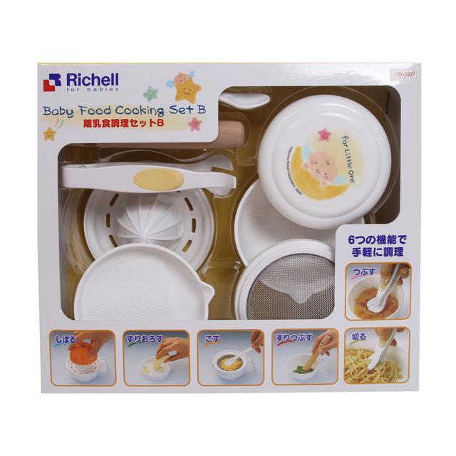 Bộ chế biến ăn dặm kiểu Nhật cho bé Richell 8 Món 53371 - 2834192 , 156169017 , 322_156169017 , 494000 , Bo-che-bien-an-dam-kieu-Nhat-cho-be-Richell-8-Mon-53371-322_156169017 , shopee.vn , Bộ chế biến ăn dặm kiểu Nhật cho bé Richell 8 Món 53371