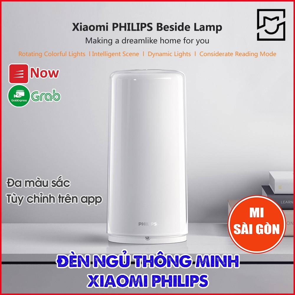 Đèn ngủ Xiaomi Philips/Đèn Ngủ Xiaomi Thông Minh Xiaomi Bedside Lamp Gen 2