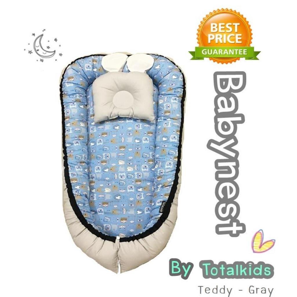 Baby Products พร้อมส่ง..ที่นอนรังนก ที่นอนเด็กแรกเกิด ที่นอนเด็กอ่อน ลายหมีสีฟ้าaby Products พร้อมส่ง..ที่นอนรังนก ที่นอ
