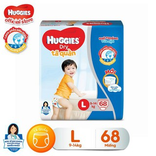 Hình ảnh Tã quần Huggies Pant Super Jumbo M74/L68/XL62/XXL56-1