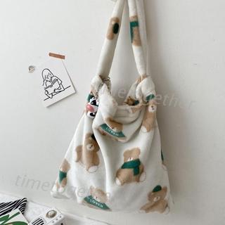 Túi Đeo Chéo Hình Gấu Nhồi Bông Xinh Xắn Cho Nữ