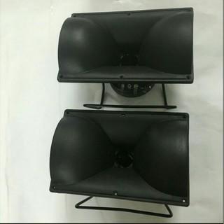 Bộ 2 loa kèn Thumper jbm250 17*11,5 cm