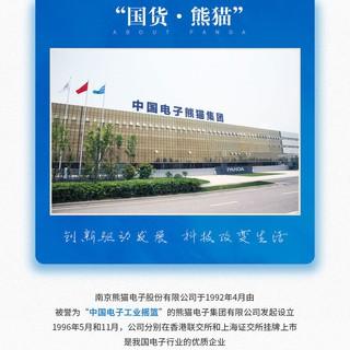 Màn hình LCD Panda 27 inch 2K 75Hz Ph27QA2 thumbnail