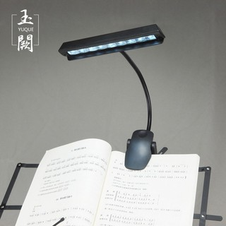 Giá Đỡ Nhạc Phổ Quang 2 Cột 9 Đèn Led Tiện Dụng