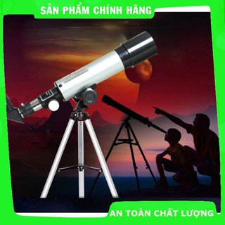 [Hỗ trợ giá] Kính thiên văn học khúc xạ F36050, Món quà ý nghĩa cho bé_Hàng chất lượng cao