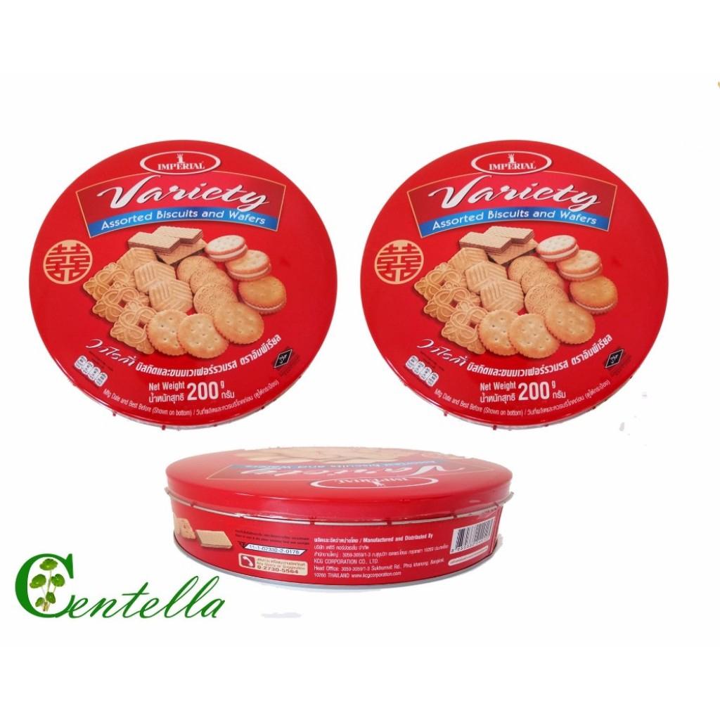 อิมพีเรียล วาไรที้ บิสกิตและขนมเวเฟอร์รวมรส 200 กรัม 3 กล่อง Imperial Variety Assorted Biscuits and Wafers 200 gramsx 3ิ