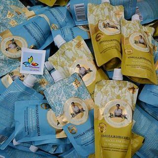 Mặt nạ sữa non bà già Nga màu xanh và vàng thumbnail