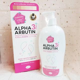Kem Dưỡng Da Body Alpha Arbutin Collagen thumbnail