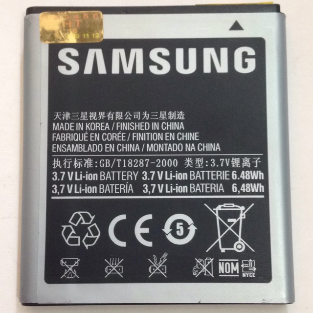 Pin samsung galaxy S2 HD ( E120) xịn