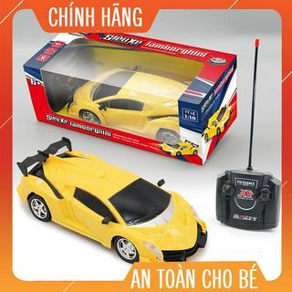 Đồ Chơi Xe Hơi – Bộ đồ chơi siêu xe điểu khiển từ xa DUKA : Lamborghini [An Toàn Cho Bé]
