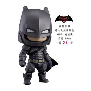Mô Hình Hoạt Hình Nhân Vật Batman Bằng Pvc