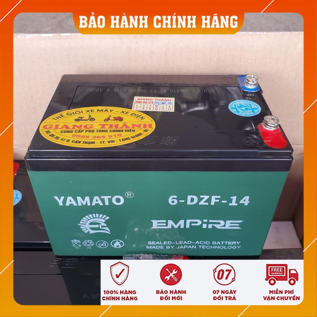 ❌BH 1 NĂM❌ẮC QUY Xe Đạp Điện 12V 14Ah Yamato 6-dzf-14