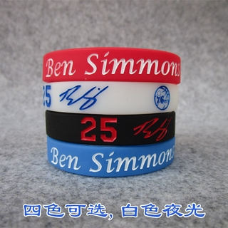 Ngôi Sao Bóng Rổ Ben Simmons Silicone Thể Thao Vòng đeo tay dạ quang Dây Đeo Tay Kobe James Wade thumbnail