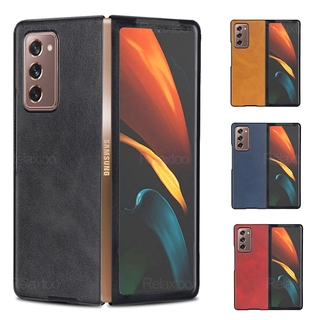foldable leather phone case for samsung galaxy Z Fold 2 5G case cover for samsung galaxy Z Fold2 5G shockproof coque fundas