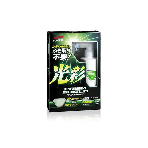 PHỦ NANO, PHỦ BÓNG SƠN Ô TÔ ĐA NĂNG PRISM SHIELD W-175 SOFT99 | JAPAN
