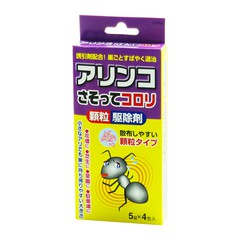 Chất diệt kiến Kokubo dạng gói 5g x 4
