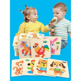 [0037-bộ 2] Bộ ghép hình gỗ kích thước 15*15 cm cho bé 2 tuổi