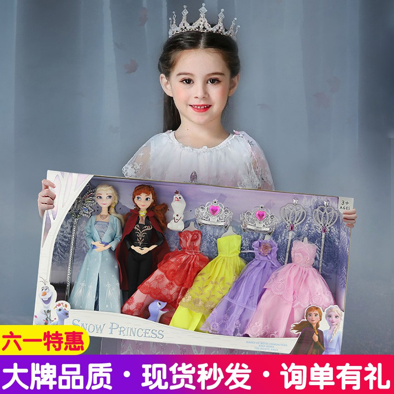 Bộ Búp Bê Barbie Hình Công Chúa Anna Trong Phim Frozen 2