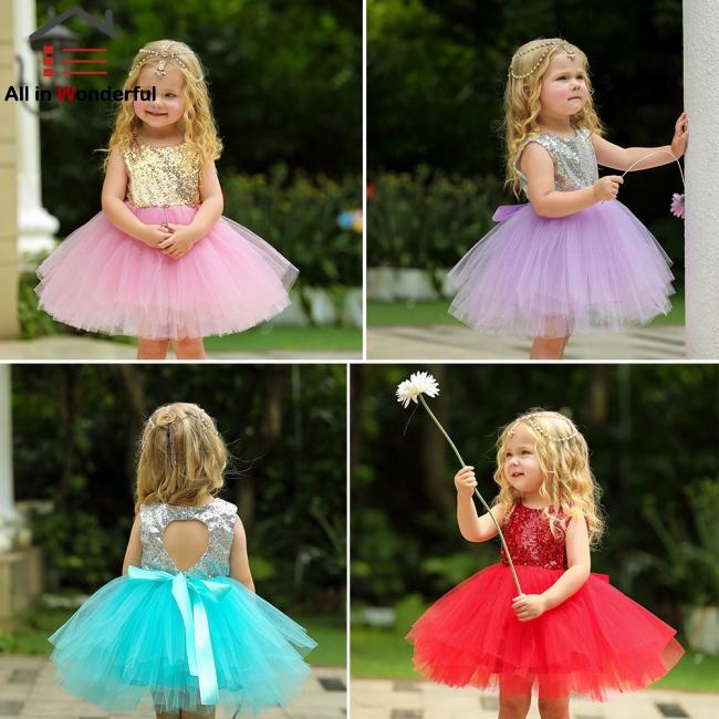 Girls Delicate Elegant Sequin Princess Dress Tutu Bubble Skirt Performance Costume