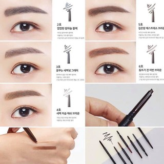 Chì kẻ mày Innisfree Auto Eyebrow Pencil thumbnail