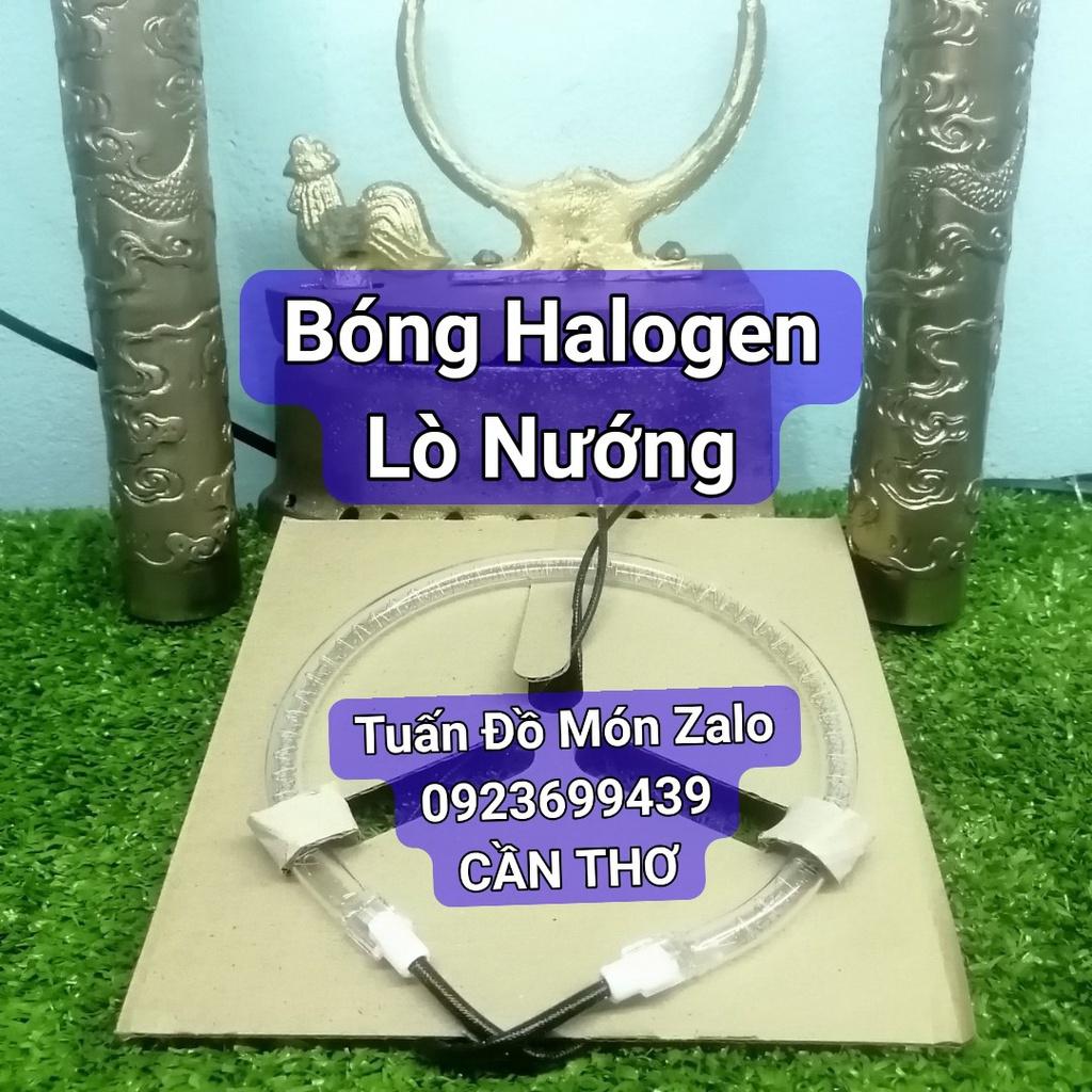 Bóng Đèn Halogen 15cm Thay Thế Cho Lò Nướng Thủy Tinh phụ kiện linh kiện phụ tùng chính hãng