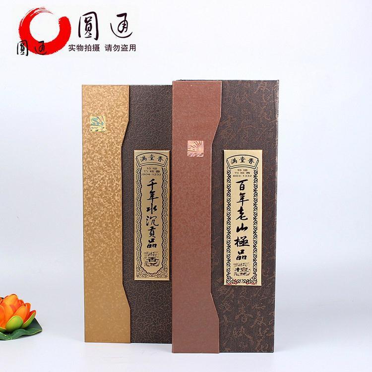 nhang thơm bằng gỗ đàn hương - 22500969 , 7101602133 , 322_7101602133 , 430100 , nhang-thom-bang-go-dan-huong-322_7101602133 , shopee.vn , nhang thơm bằng gỗ đàn hương