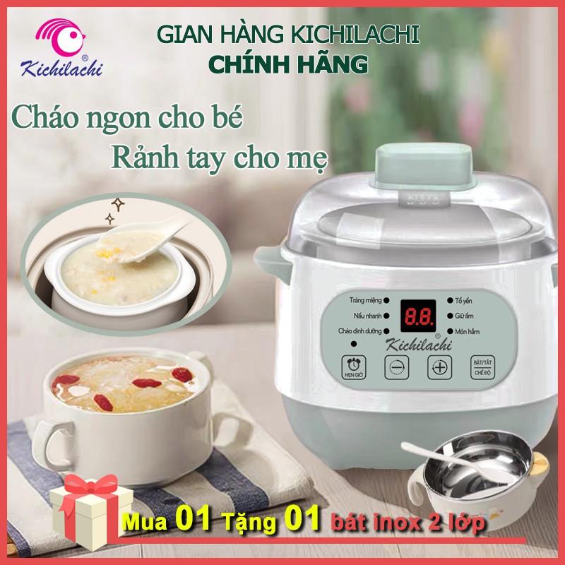Nồi Nấu Cháo Cho Bé Kichilachi, Dung Tích 1L , 6 Chức Năng, Tiện Lợi , Tiết Kiệm Thời Gian Cho Mẹ !