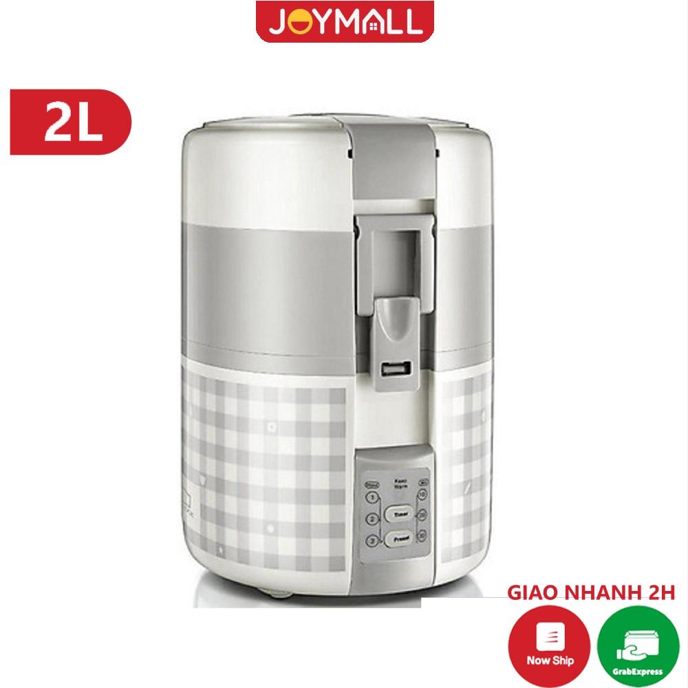 Hộp cơm điện có thể nấu & hâm nóng thức ăn Lock&Lock EJR216 - Dung tích 2L- ruột bằng Ịnox304 an toàn toàn