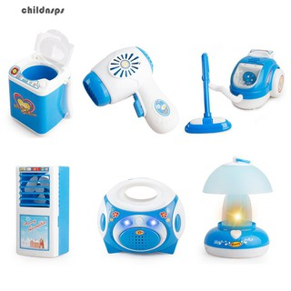 Portable Simulation Fan Phone Kettle Toy Kids Children Electric Boy Girl Gift