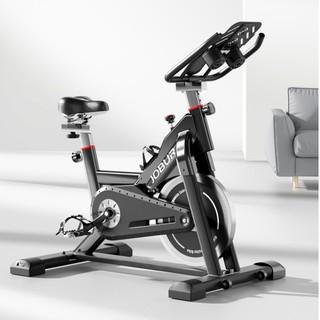 Xe đạp tập gym đa năng JOBUR SPINBIKE GH-709 vận hành êm ái, hệ thống phanh hiện đại, giảm xóc vượt trội thumbnail