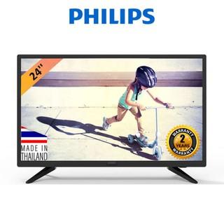 Tivi LED Philips 24 inch HD – 24PHT4003S/74 (Chính Hãng )