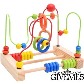 ❄❅❆Baby Cube Abacus Counting Beads Removable Bead Maze Toy
