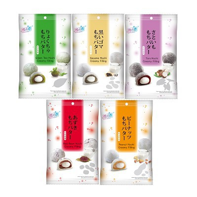 Kẹo mochi nhân sữa bọc vị Yuki & Love Đài Loan - 2560063 , 385907078 , 322_385907078 , 55000 , Keo-mochi-nhan-sua-boc-vi-Yuki-Love-Dai-Loan-322_385907078 , shopee.vn , Kẹo mochi nhân sữa bọc vị Yuki & Love Đài Loan
