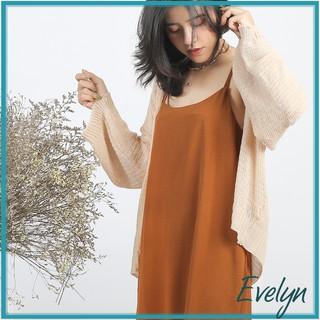 Áo Cadigan nữ Evelyn len mỏng phong cách Hàn Quốc thumbnail