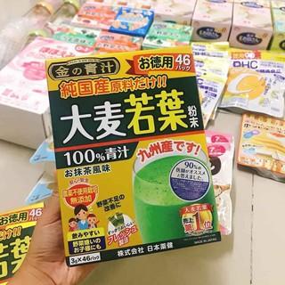 Bột Lúa Non Golden Barley Grass Nhật Bản – Trà Lúa Non Golden Barley Grass 46 Gói – HÀNG CHÍNH HÃNG