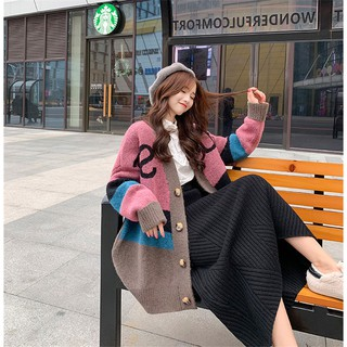 Sweater jacket women's loose Korean version of autumn and winter 2020 autumn clothes lazy style net