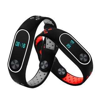 AMORUS Dây đeo silicon cho đồng hồ thông minh Xiaomi Mi Band 2 - Màu Đỏ