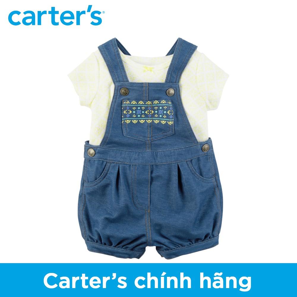 Set 2 món áo thun kèm yếm Carter