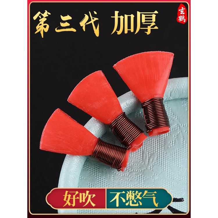 Còi thổi bằng nhựa Neoprene chuyên dụng tiện lợi