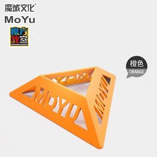 Combo 10 Đế Kê Rubik MoYu Cube Stand Rẻ Đẹp 8