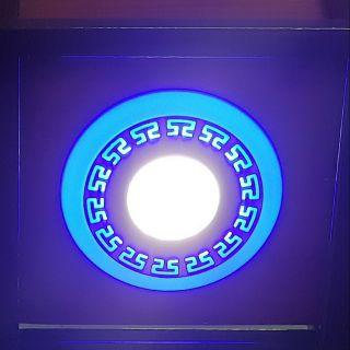 Đen led ÂM trần 3 chế Độ siêu mỏng