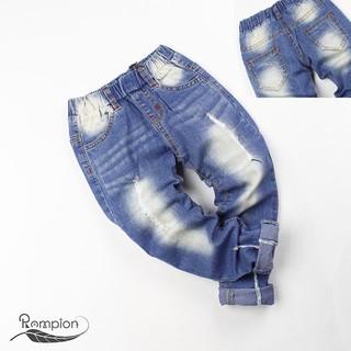 Quần jean bé gái, jean dài lưng thun bé gái 11-25kg thumbnail