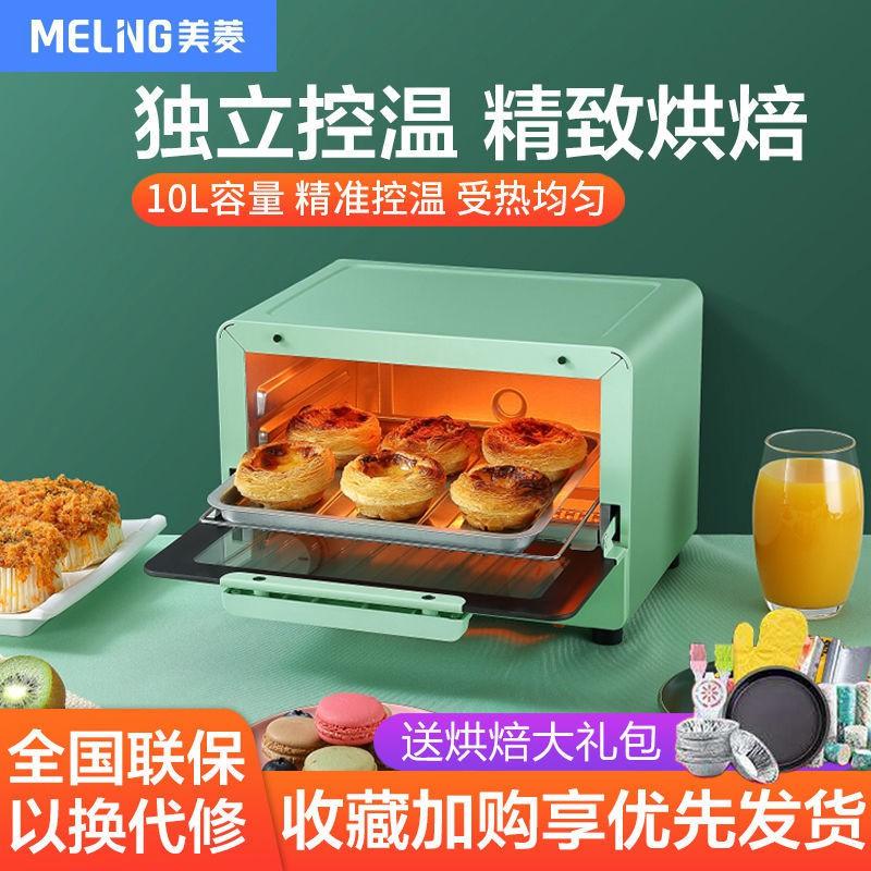Lò nướng điện gia dụng Nhỏ tự động bánh đa chức năng 10L Dung tích lớn để bàn <