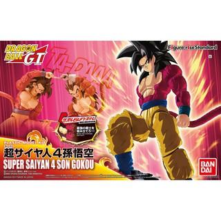 Mô hình Figure-ise Standard: Super Saiyan 4 Songoku
