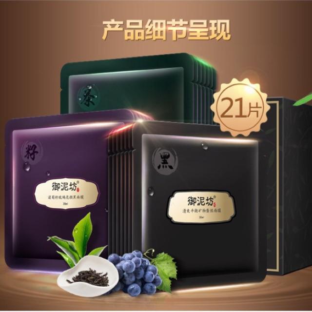 Mặt nạ detox Yunifang( best seller)