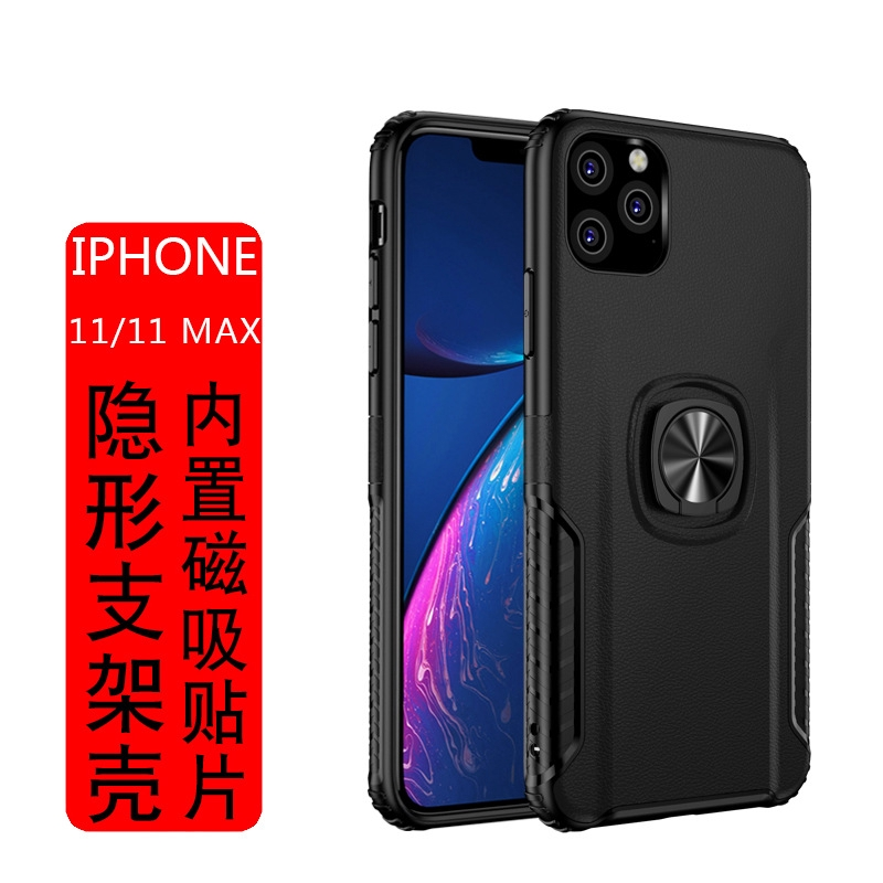สําหรับ iphone 11 กรณี 5 . 8 6 . 1 6 . 5 นิ้วโทรศัพท์มือถือฝาครอบ 2019 แอปเปิ้ล