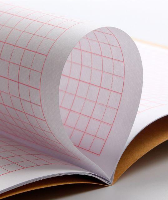 Vở luyện viết Tiếng Trung Nhật Hàn, tập viết chữ Hán chuyên dụng giấy đẹp in 2 mặt