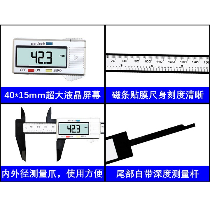 [Mã SRJULY1619 giảm 15K đơn 50K] [Mã SRJULY1215 giảm 20K đơn 50K] Thước đo điện tử